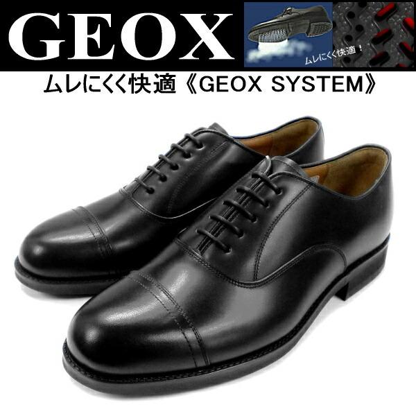 ジェオックスメンズビジネスシューズストレートチップGEOXYE71ADソフトビジネス4E【SALE:20