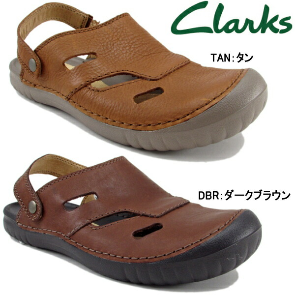 Clarks Shoes. Step into a pair of Clarks shoes for men or women for durable, reliable and comfortable shoes. Clarks shoes are available in leather or suede that conform to your foot for long-lasting comfort.