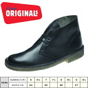 □ Clarks ORIGINALS DESERT BOOT 250C black leather men's
