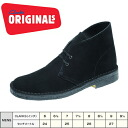 □ Clarks ORIGINALS DESERT BOOT 250C Brach's aide men