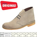 □ Clarks ORIGINALS DESERT BOOT 250C Wolf suede men's