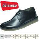 □ Clarks ORIGINALS DESERT TREK 270C black leather men's
