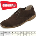 □ Clarks ORIGINALS DESERT KHAN 2 300 c brown suede men's