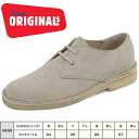 □ 2 Clarks ORIGINALS DESERT KHAN 300C sand suede men [fs3gm]