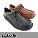 -ClarksSultan Sun 341C Sultan San-men's casual shoes [HRD] _ _