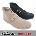 -ClarksDESERT MONK 610 c desert monk Clarks originals men's