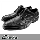 Kulaki business shoes ● Clarks Dry In GTX724C dry in GTX wing tip men [HRD] [fs3gm]