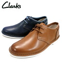 Men's casual Clarks MARDEN GROVE Madden Grove leather men's casual shoes-