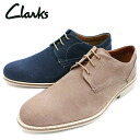 Mens Clarks DRESSLITE WALK ドレスライトウォーク mens casual shoes-
