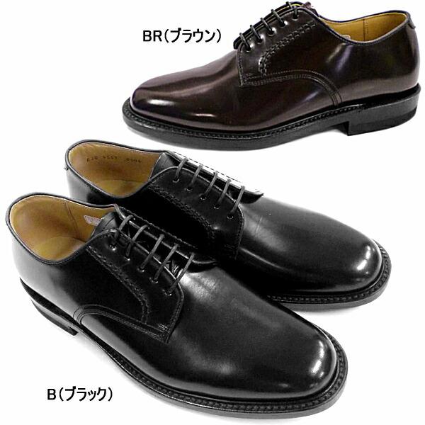 Regal Shoes Men