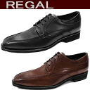Legal スワールトゥ U tip REGAL business shoes REGAL 922R book made of leather, Japan スワールトゥ men's business gentlemen shoes / leather shoes / men's / Black / Brown men's business 1
