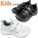 Moonstar sneakers kids sneakers children shoes repellent water processing magic sneakers, stars made by one department store original product sale cheap kids sneaker-