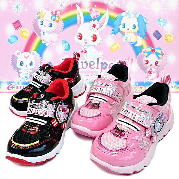 Lead-Kids of shoes | Rakuten Global Market: Jewel pet shoes ...