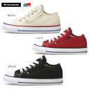 □ CONVERSE CHILD ALL STAR RZ OX kids sneakers