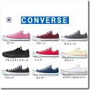Converse canvas all-star low-cut genuine CANVAS CONVERSE ALL STAR OX sneakers mens ladies ladies ladies sneaker sneaker ur-
