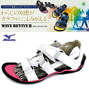 □ Mizuno WAVE REVIVE II white Lady's walking sandals [fs3gm]