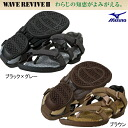 Mizuno Sandals walking shoes Mizuno Wave revive MIZUNO WAVE REVIVE II mens Sandals 1 walking WALKING walking shoes [] [fs3gm]