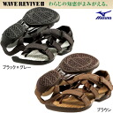 Mizuno Sandals walking shoes Mizuno Wave revive MIZUNO WAVE REVIVE II women's Sandals 1 walking WALKING walking shoes walking shoes Wo - King []