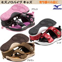 Mizuno Sandals walking shoes Mizuno revive MIZUNO REVIVE KIDS kids walking Sandals WALKING walking shoes 1
