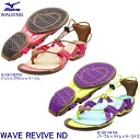 """Only in 148764 S ,"" it is ミズノウォーキングシューズレディースサンダルミズノウエーブリバイブ Mizuno WAVE REVIVE ND B1GK1487 shoes Lady's shoes sandals sports sandals ●"