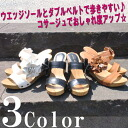 Beautiful leg wedge sole sandals ● HS 6602 [203JEJE-19vvc] where I am used to