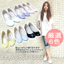 "Pumps enamel white pastel sorbet colour-""absolute"" I want a 1 foot gone shallow cut plain type with beauty legs effect Womens enamel round toe pumps enamel pumps enamel pumps iz32 Japan made"