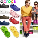 くろっくすさんだる men's ladies sandal for men for clocks Lady's men classical music crocs Classic 10001 lightweight サンダルクロッグレデイース women ●