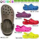 men's ladies sandal for men for clocks Lady's men classical music crocs Classic 10001 lightweight sandals clog women ●