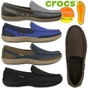 Crocs wrapped 1,2,3 loafers men crocs wrap ColorLite loafer men 15944 loafer style mens casual shoes loafers in simple, easy-to-fit-