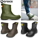 Crocs men's head shoes rain boots very rain boots crocs wellie rain boot 12602 black boobs giggle Christmas stocking shoes for men men's boots-