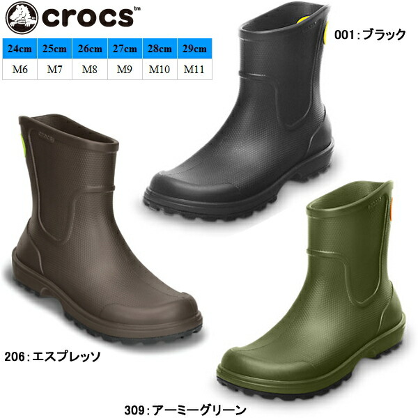 Crocs Rain Boot Men