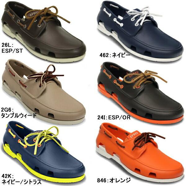 Select shop Lab of shoes | Rakuten Global Market: Crocs men's ...