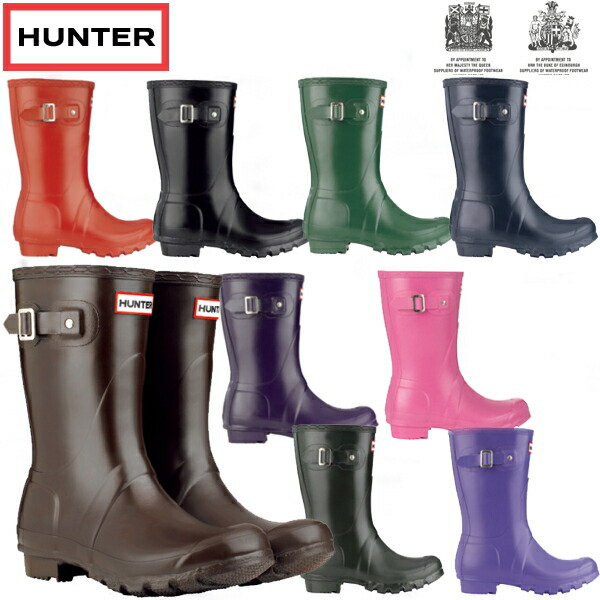 Shoes shop LEAD | Rakuten Global Market: Hunter rain boots short ...