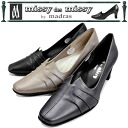 Pumps black leather Madras Missy missy des missy MMD8101 Center V cut women's pumps made in Japan Madras madras shoes wedding / graduation / matriculation / MOM / commuting / invited ladies pumps 1 [fs3gm]