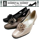Unscrew pumps leather Madras Missy missy des missy MMD8121 Bijou with women's pumps Madras madras Japan-made leather formal / wedding / graduation ceremony entrance ceremony / MOM / commuter / invited / black ladies pumps 1
