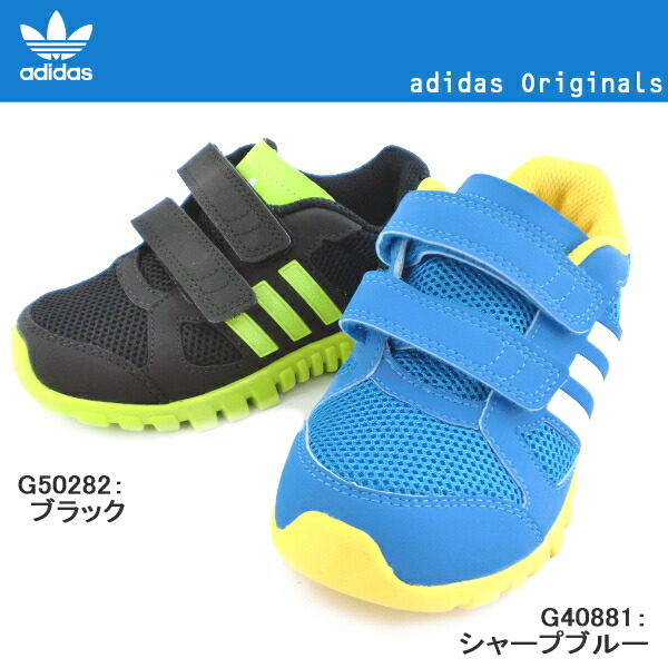 adidas sale kids shoes