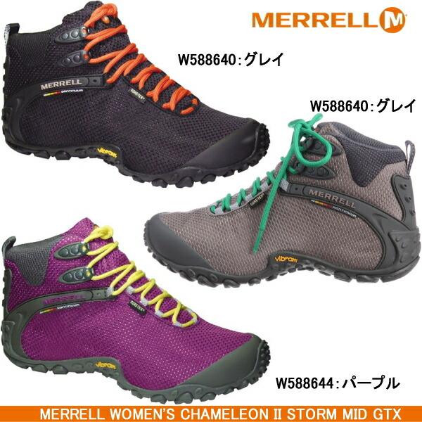 Merrell Chameleon 2 Storm