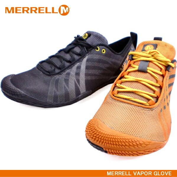 Men's Merrell Vapor Glove Running Shoes
