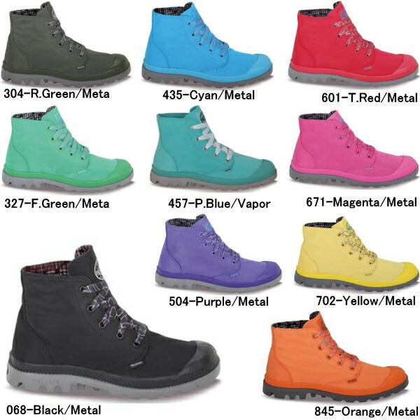 Palladium Waterproof Shoes