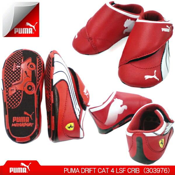 Buy puma ferrari shoes pink kids 5f59e1ec5