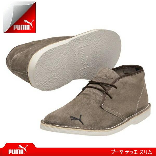 nice puma shoes