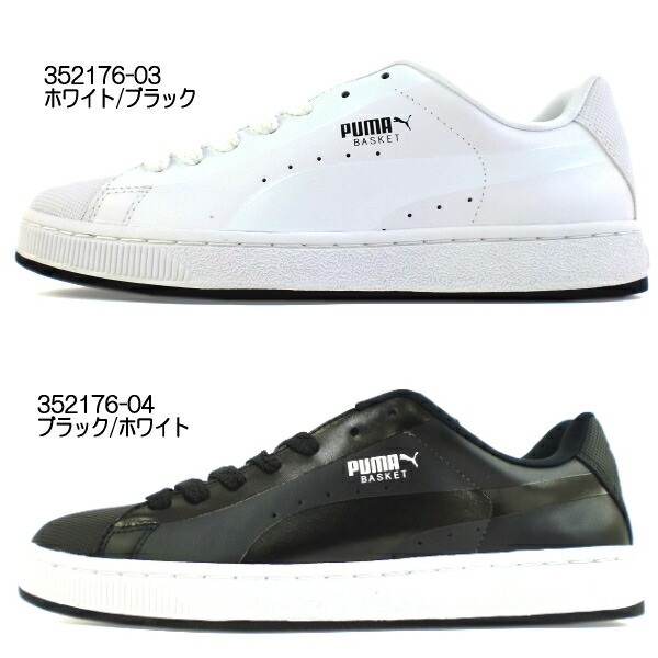 puma basket ii black