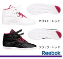 ● exercise shoes, Reebok f/s HI ULTRALITE LTR J81836/J51452 []