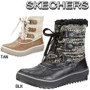 Skechers boots women's knit boots SKECHERS Elsick 47395 sale cheap skechers boots-