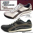 -Cheap SKECHERS sneakers mens sale []