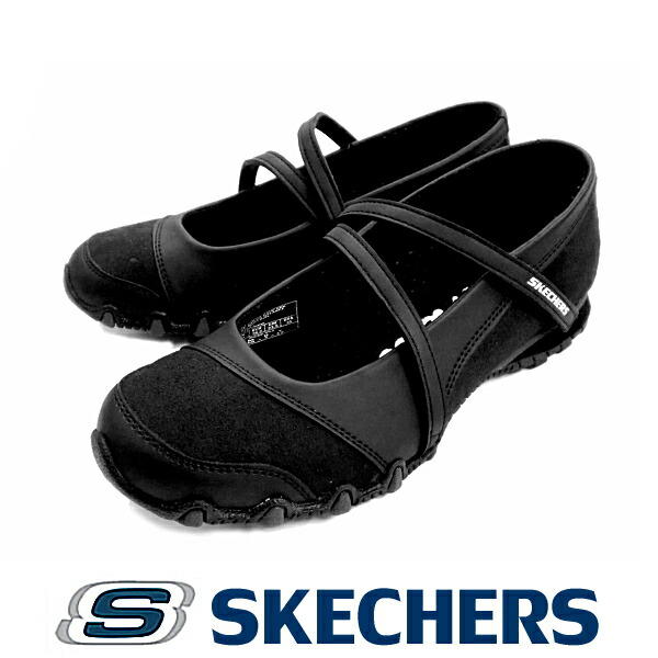 Skechers Ballet Sneakers