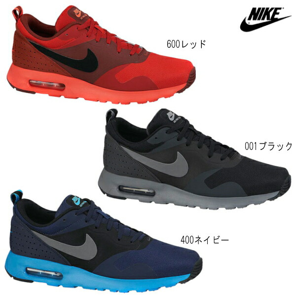 nike air max transit price