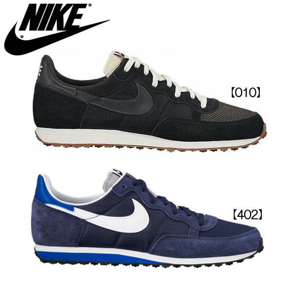 Nike Shoes Philippines