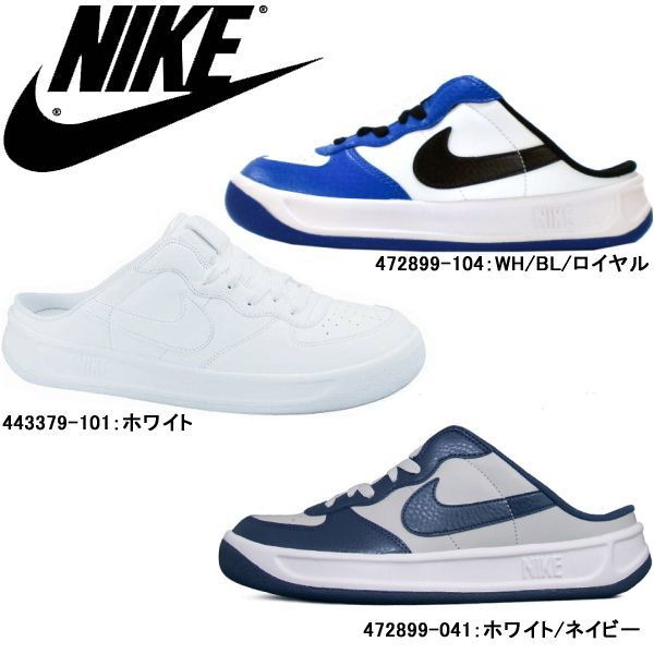 Shoe Cabinet Shoes shop LEAD | Rakuten Global Market: 83 nike clog 83 men's lady's ...