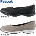 Reebok easy tone Womens Reebok EASYTONE TOO TROPIC Reebok トゥートロ picks sneaker shape up shoes diet shoes shoes ladies sneaker-